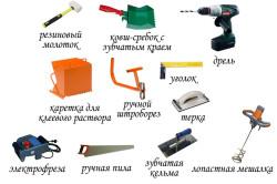 Инструменты для строительства комбинированного дома