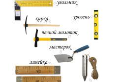 Необходимые инструменты для кладки печей из кирпича