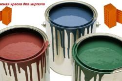 Как покрасить кирпичную стену