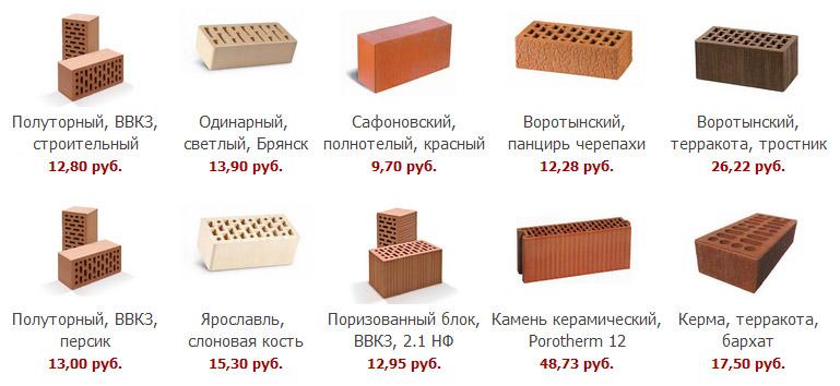 Куб силикатного кирпича цена