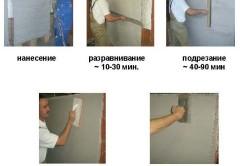 Как штукатурить кирпичную стену
