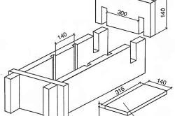 Чертеж формы для изготовления шлакоблоков