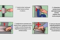 Чем стеснить швы на кирпичной кладке