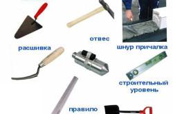 Инструменты для укладки пеноблоков