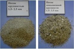 Фракции крупного песка и песка повышенной крупности