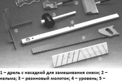 Инструменты для кладки пеноблоков